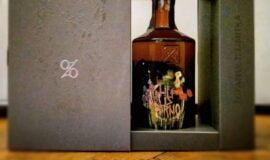 La Fleur absinth
