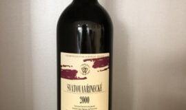 Vino z roku 2000