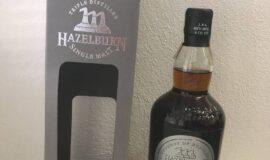 Hazelburn 2004 – 14y Oloroso Sherry Cask