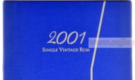 Prázdný box (krabice) – Diplomatico Single Vintage 2001
