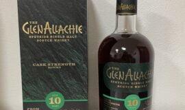 Glenallachie 10y, batch 5 + batch 6, 2021