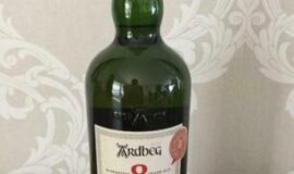 Ardbeg 8y. – For Discussion
