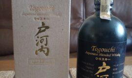 Togouchi 18 years
