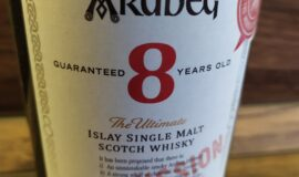 Ardbeg 8y – For discussion