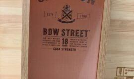 Jameson 18 YO Bow Street 0,7l
