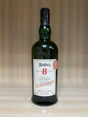 obrázek Ardbeg 8 Committee Release for Discussion