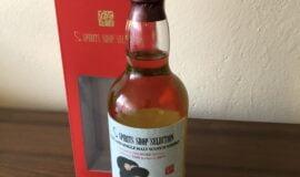 Dalmore 2009 Spirits Shop Selection